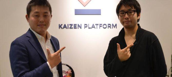 顧客満足度95%!  リアルタイムのユーザーサポートを可能にした  Kaizen Platform, Inc.のゾピム活用法に迫る!