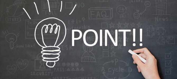 オンライン接客ツール(Web接客ツール)の効果を最大化するための3つのポイント