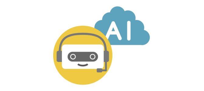 AIとチャットボットの違いとは?それぞれのメリット・デメリットを比較