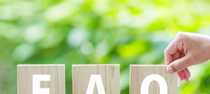 社内FAQを構築するメリットと手順・ポイントまとめ